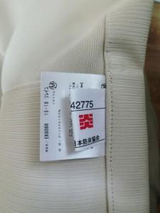 カーテンの品質表示及び洗濯ラベル・防炎ラベル