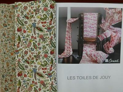 トワル ド ジュイ TOILES DE JOUY