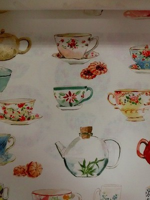 Afternoon Tea Cream