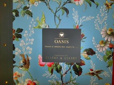 C&C OASIS