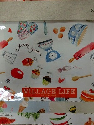 STUDIO g VILLAGE LIFE